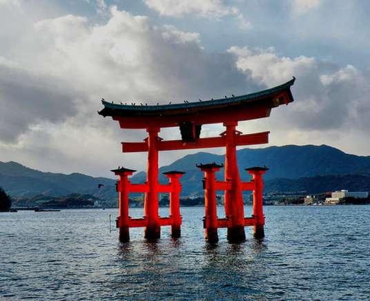 Japán délután