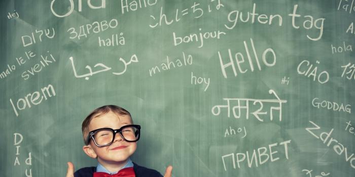 A multilingvális gyerekek- univerzális nyelvtudás